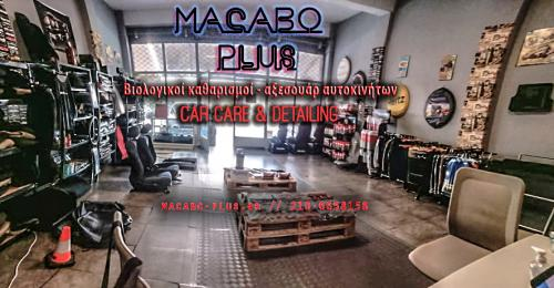MACABO PLUS STORE